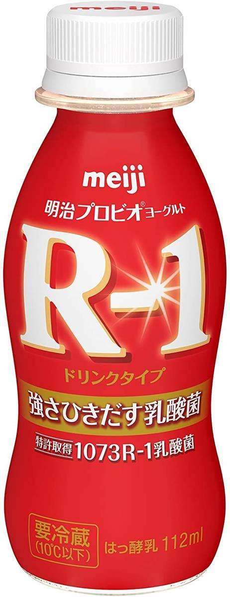 R-1に期待できる効果