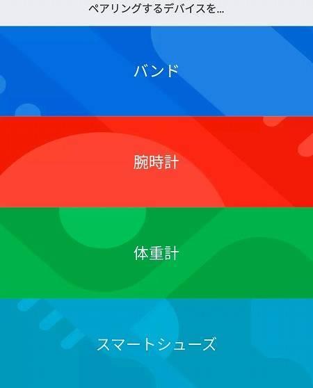 f:id:sk96a:20210527225838j:plain