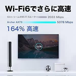 Wi-Fi6対応