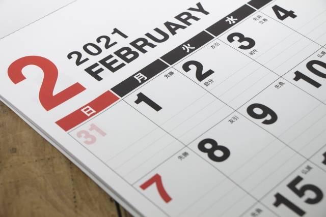 口座引落日のお話(2021年2月19日)