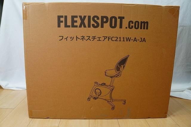 FlexiSpot Sit2Go FC211外観
