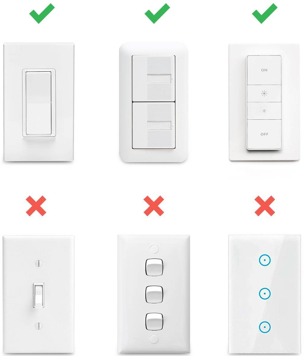 壁のスイッチ