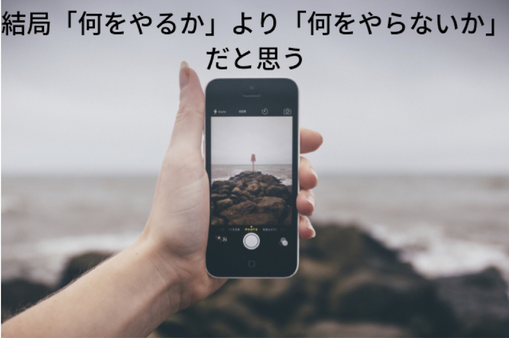 f:id:skafuka:20181116120824j:plain