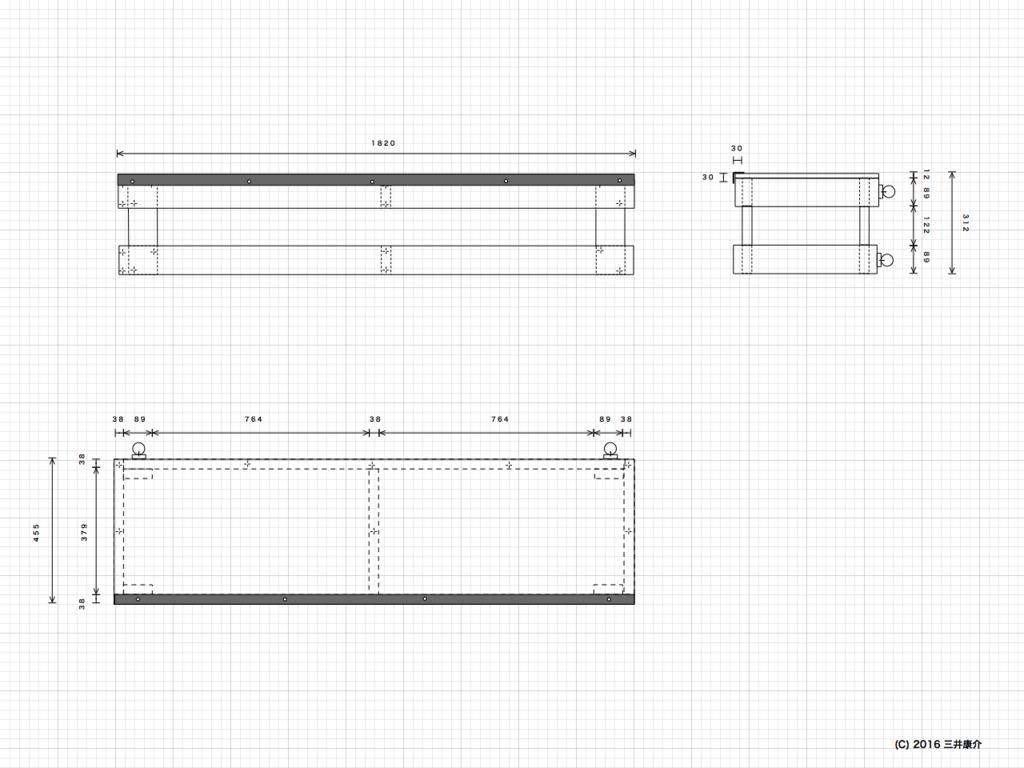 f:id:skateDIY:20170208084437p:plain