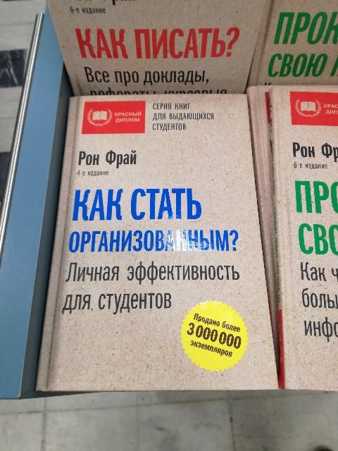 f:id:skaterussia:20180403232202j:image