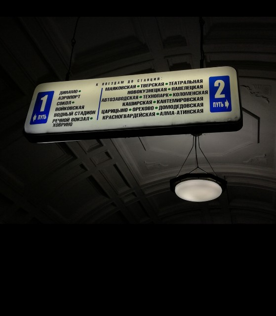 f:id:skaterussia:20180511180528j:image