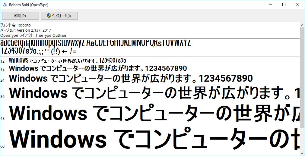 f:id:skawaba0719u:20180430001815p:plain
