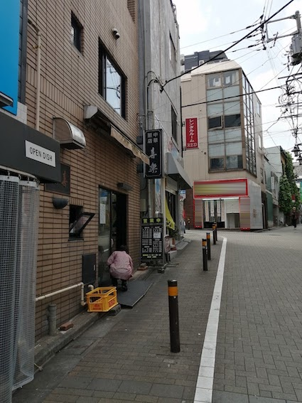 渋谷 喜楽ラーメン