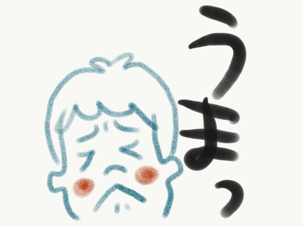 f:id:sketchbooklover55240:20170627194512p:image
