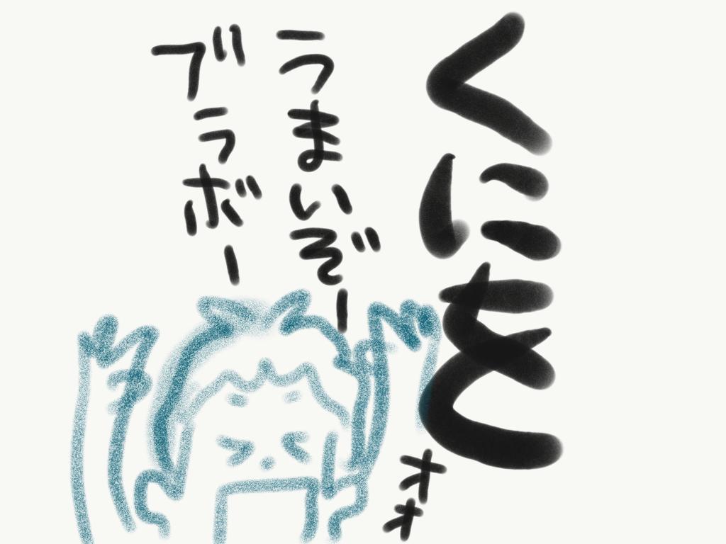 f:id:sketchbooklover55240:20170627194552p:image