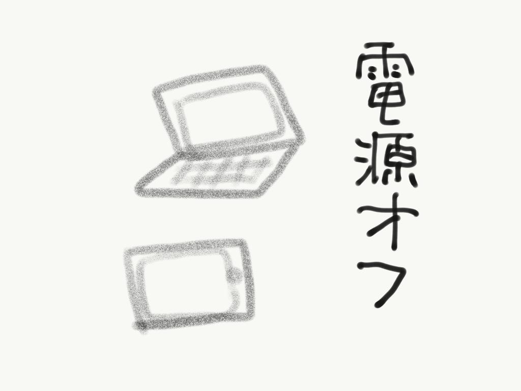 f:id:sketchbooklover55240:20170629122238p:image