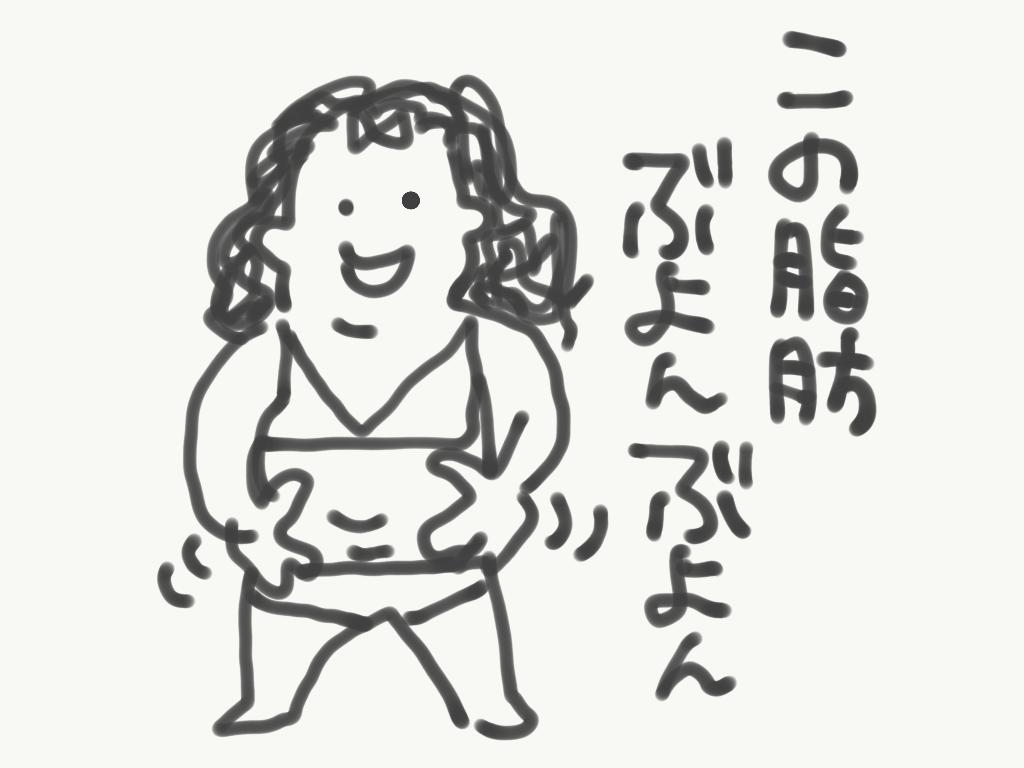 f:id:sketchbooklover55240:20180107161311p:image