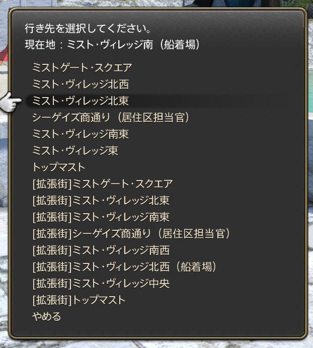 f:id:sketchnote_jp:20190331065719p:plain