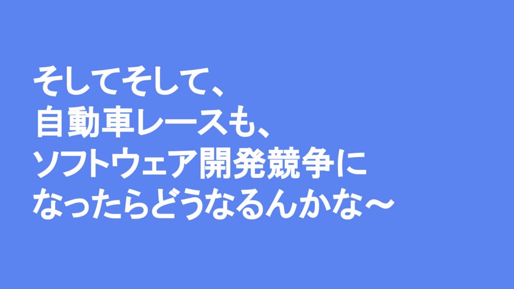 f:id:skgm26:20180331123905j:plain