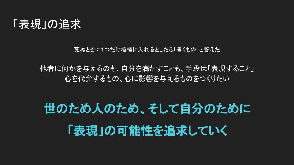 f:id:skgm26:20190809124029p:plain