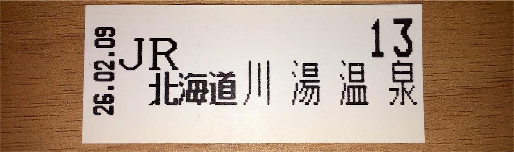 f:id:skh-n:20161021232113j:plain