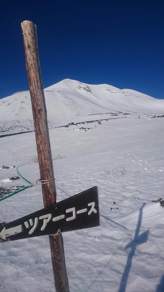 f:id:skiandspa:20160715003257j:plain