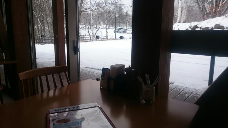 f:id:skiandspa:20160725001920j:plain