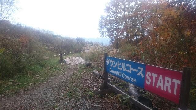 f:id:skiandspa:20161023084725j:image