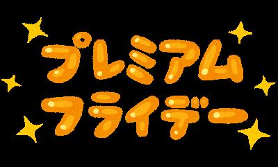 f:id:skicco:20170224230152p:plain