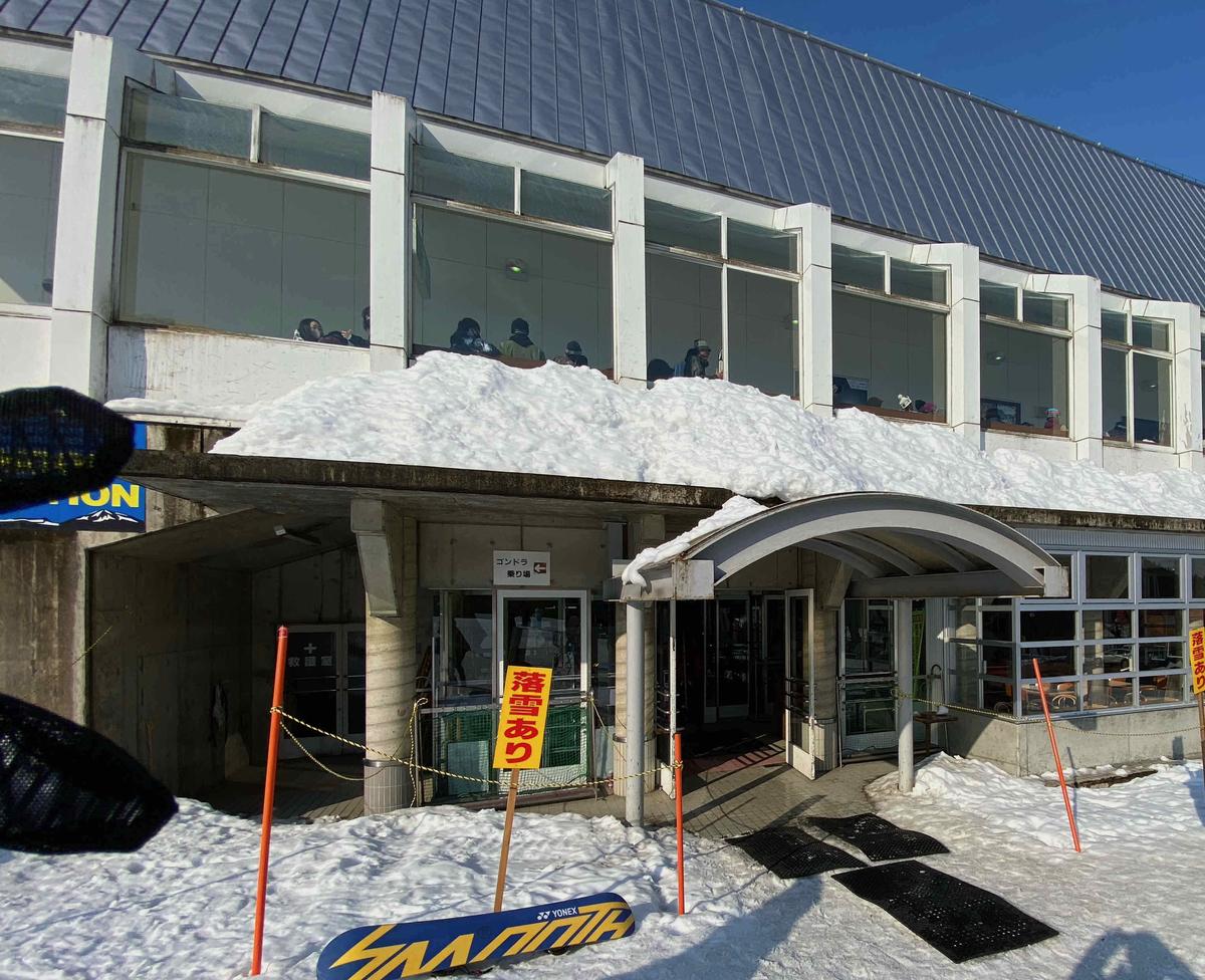 f:id:skiingsyndrome:20210225133206j:plain