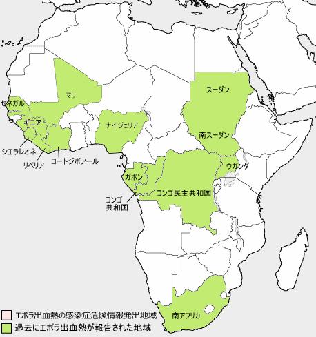 エボラ出血熱 感染マップ