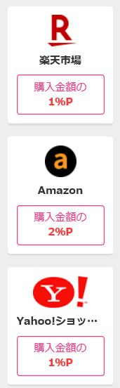 f:id:skincare-kuchikomi:20190330150412j:plain