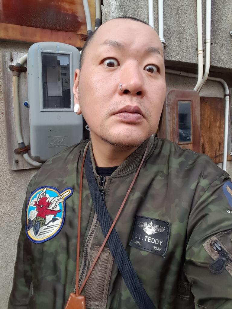 f:id:skinheadshuji:20170112123739j:plain