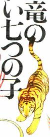 f:id:skipturnreset:20121015124650p:image