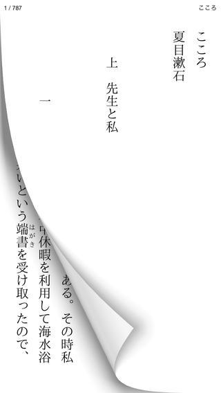 f:id:skky17:20140729231250j:plain