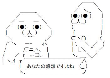 f:id:skky17:20151009233713p:plain