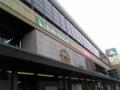 JR盛岡駅 (岩手県盛岡市)