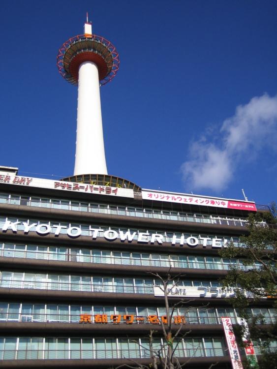 京都タワー  (京都府京都市)