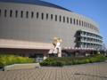 福岡ドーム (福岡県福岡市)