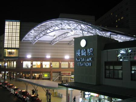 JR長崎駅舎 (長崎市)