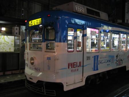 路面電車 (長崎市)