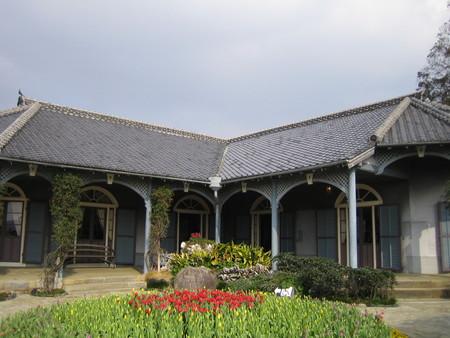 グラバー園 (長崎市)