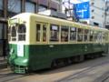 路面電車 (長崎県長崎市)