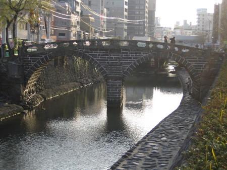 眼鏡橋 (長崎市)