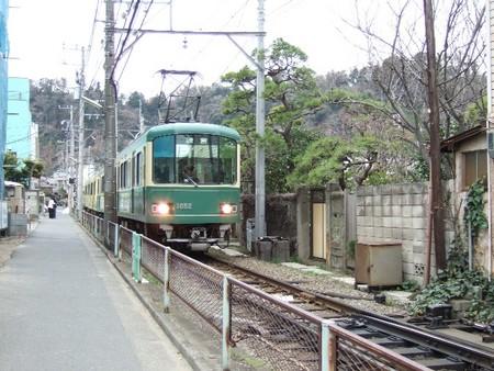 長谷駅周辺 (神奈川県鎌倉市)