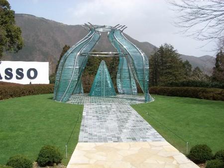 彫刻の森美術館 (箱根)