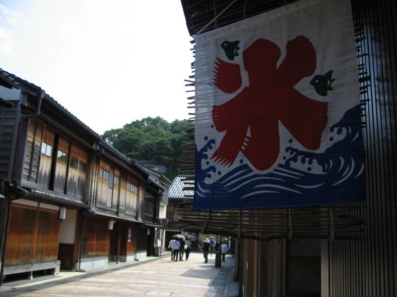 東茶屋街 (石川県金沢市)
