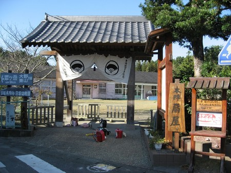 日坂宿 本陣跡 (掛川市)