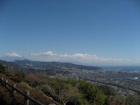 梶原山公園 (静岡県静岡市葵区)