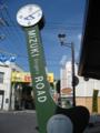 水木しげるロード (鳥取県境港市)