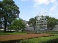 国立歴史民俗博物館 (千葉県佐倉市)