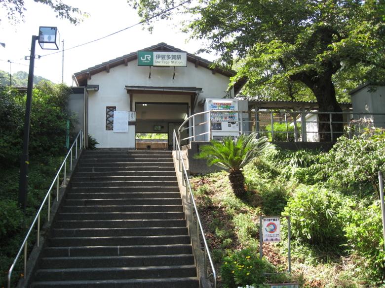 JR伊豆多賀駅 (静岡県熱海市)