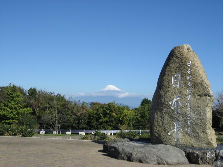 日本平 (静岡県静岡市)