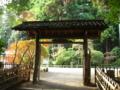 偕楽園 (茨城県水戸市)