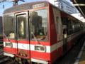鹿島臨海鉄道の列車 (茨城県水戸市)